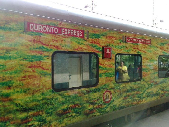 12261_howrah_duronto_express